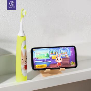 素士电动牙刷质量怎么样?品牌介绍