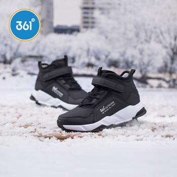 361°运动鞋质量怎么样?效果好吗?