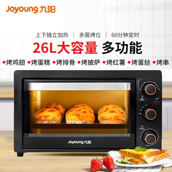 九阳家用烤箱怎么样??图文评测