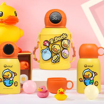 B.Duck保温壶怎么样?质量差的要命?