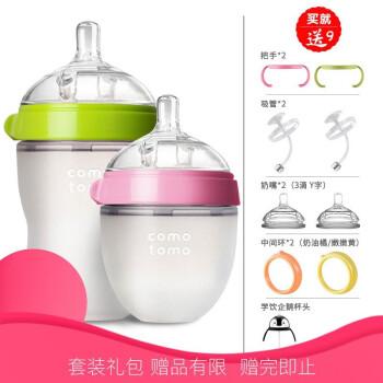 可么多么硅胶奶瓶怎么样??达人专业评测