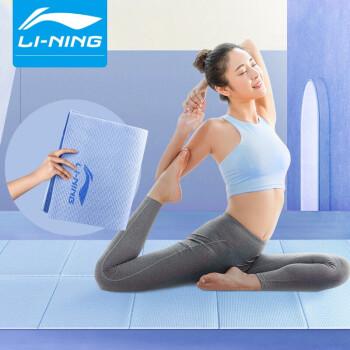 李宁瑜伽垫怎么样,是杂牌吗,音质如何