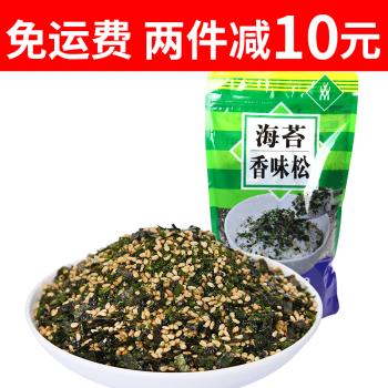 mishima寿司海苔质量怎么样?多少钱