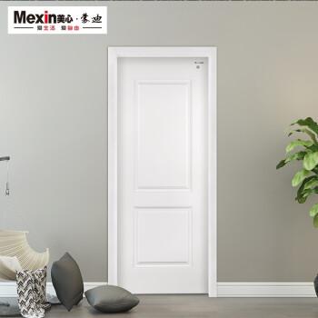 Mexin美心蒙迪木门环保烤漆时尚简约室内门卧室门木质复合门套装门房门 N868定制尺寸