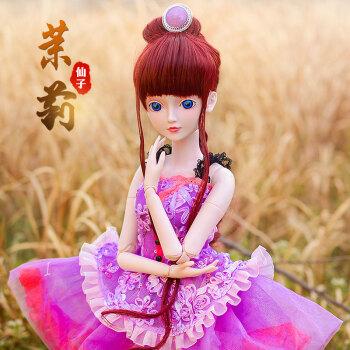 罗丽娃娃精灵梦夜萝莉仙子全套叶萝莉洋女孩玩具芭比娃娃 茉莉(2衣1鞋图片