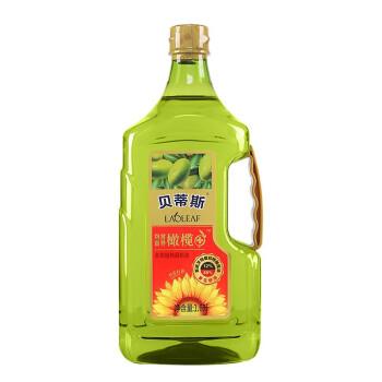贝蒂斯橄榄油怎么样,为什么说质量很好,怎么便宜