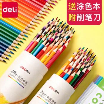 得力彩铅笔怎么样,质量好吗,真相大揭秘