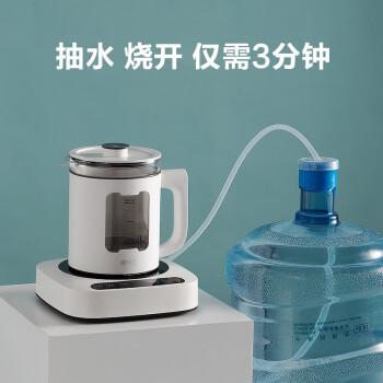 摩米士烧水壶怎么样,哪款型号好用?用过的业主说说!