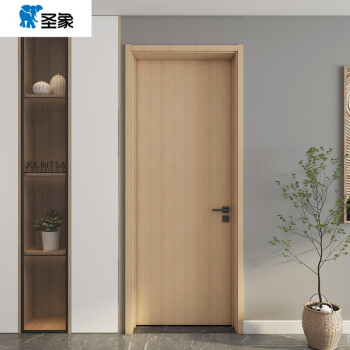 圣象木门室内门厕所门房门卧室门套装门房间门大门家用定制 黄橡 DP600