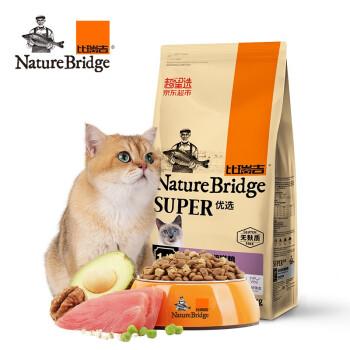 比瑞吉天然猫粮怎么样,音色好不好?这个品牌是杂牌吗