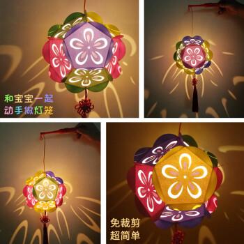 手工灯笼制作材料新年元宵彩花球diy包 创意幼儿园儿童手提发光自 a.