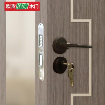 欧派木门 免漆复合门 室内实木卧室门 OPMA-2402J 伽罗棕