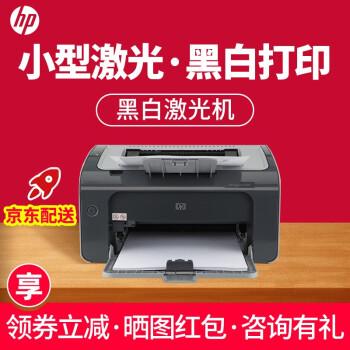 惠普家用打印机怎么样,好不好用,是大品牌吗