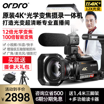 欧达摄像机质量怎么样?质量好用吗?