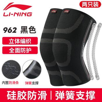 李宁运动护膝怎么样,好不好用呢,是杂牌吗