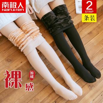 南极人丝袜怎么样,质量真的很好吗