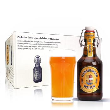 弗林博格小麦啤酒怎么样,属于什么档次,哪里生的