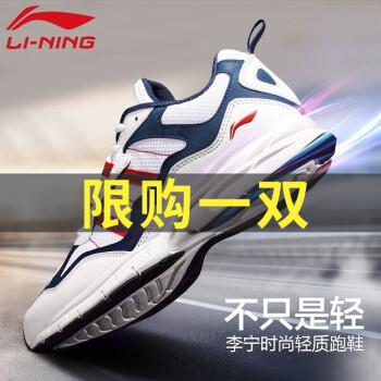 李宁跑鞋怎么样,好吗