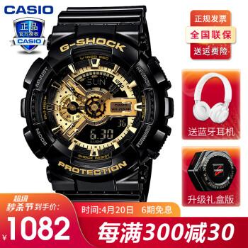 卡西欧手表质量怎么样?口碑一传一介绍!