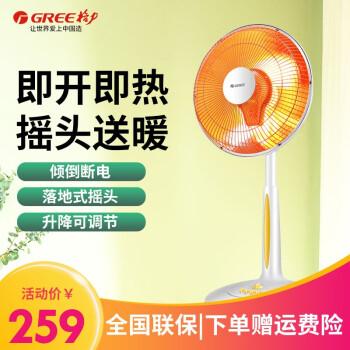 格力电暖器怎么样?是国产吗
