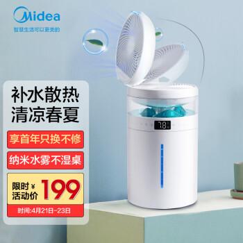 美的加湿器怎么样,质量好吗?真的实用方便吗?