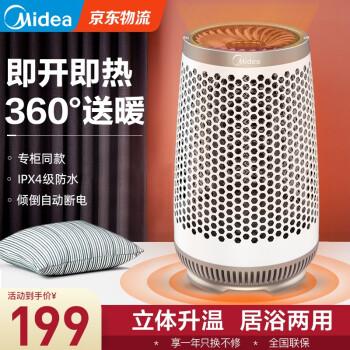 美的电暖器怎么样,好吗
