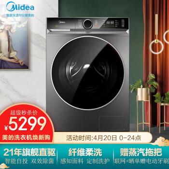 美的洗衣机怎么样,质量好吗?这么便宜,不合格是真的吗