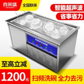 喜莱盛洗碗机怎么样,质量烂不烂呢,吸力强吗