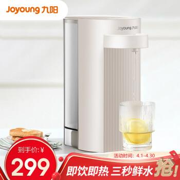 九阳热水瓶怎么样,这么便宜,质量靠谱吗