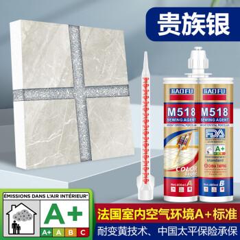 骄富瓷砖美缝剂怎么样,质量好不好呢,有效果吗