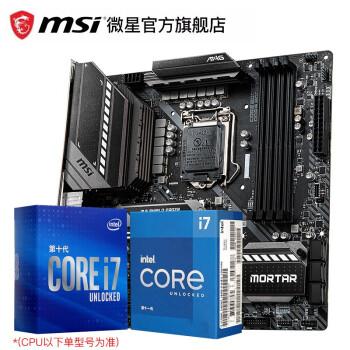 微星电脑主板怎么样,哪款型号好用?用过的业主说说!