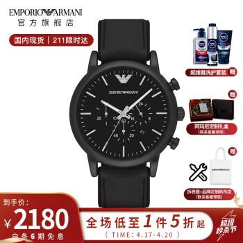 安普里奥·阿玛尼手表怎么样,音响效果好吗
