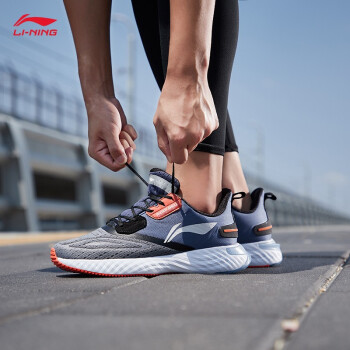 李宁运动鞋怎么样,哪款型号好用?用过的业主说说!