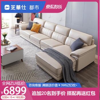 芝华仕沙发怎么样,哪款好用?用过的推荐个型号吧!