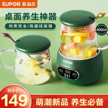 苏泊尔煮茶器怎么样,是哪个国家品牌,质量烂