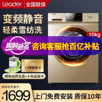 统帅洗衣机质量怎么样?真想谁知道啊