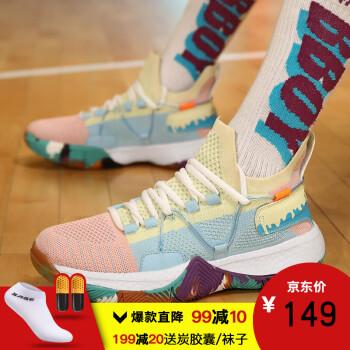 八哥篮球鞋质量怎么样?使用一月反馈