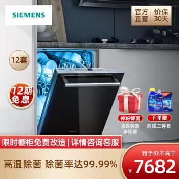 西门子洗碗机怎么样,吸得干净吗,通过三个使用看真相