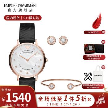 安普里奥·阿玛尼手表怎么样,属于什么档次,是真假