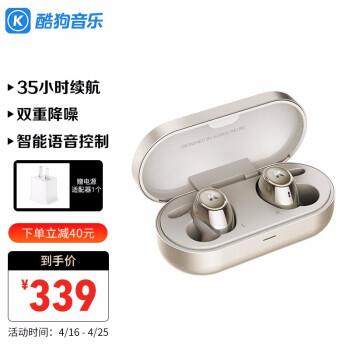 KUGOU蓝牙适配器怎么样,哪个型号好?这么贵真的好吗