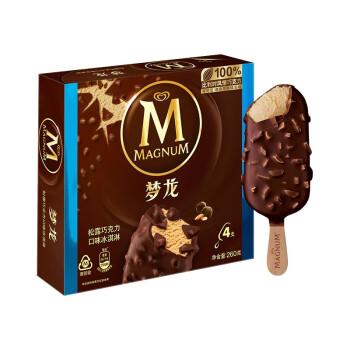 MAGNUM 梦龙 和路雪 梦龙 松露巧克力口味 冰淇淋家