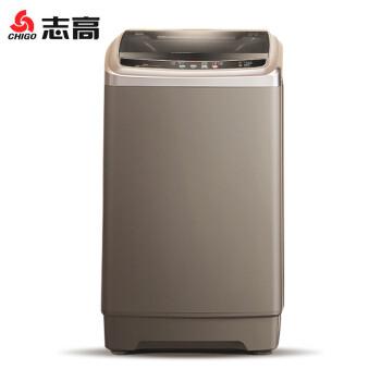 志高洗衣机怎么样??曝光评测