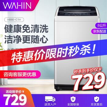 美的洗衣机质量怎么样?质量排名怎么样?