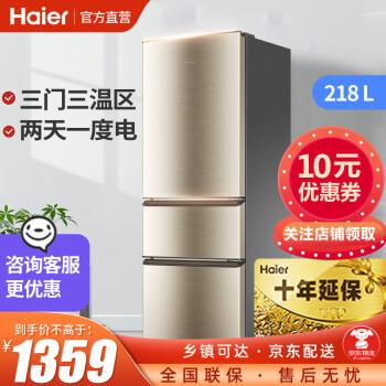 海尔小型冰箱质量怎么样?是骗局吗