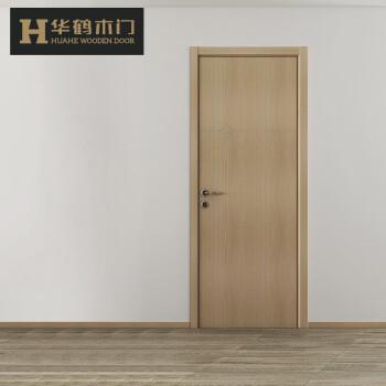 华鹤木门 简约时尚卧室门实木复合免漆门定制套装门 免漆门现代卧室门ZZM-01室内门 元/樘 室内门 多色可选