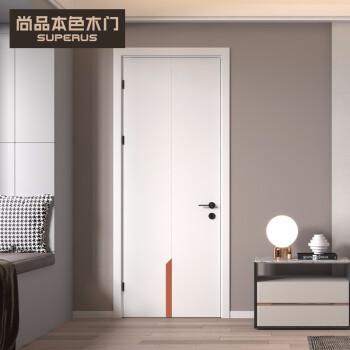 尚品本色 房间门卧室门房门定制室内门房间门隔音实木复合免漆门书房门家用门7001A 夏特胡桃