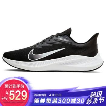 耐克运动鞋怎么样,哪个型号好?这么贵真的好吗