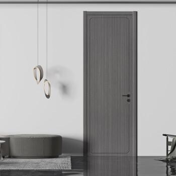 欧铂尼木门定制 免漆实木复合卧室门房间门室内门 新版布拉诺免漆单开门促 单樘定制价