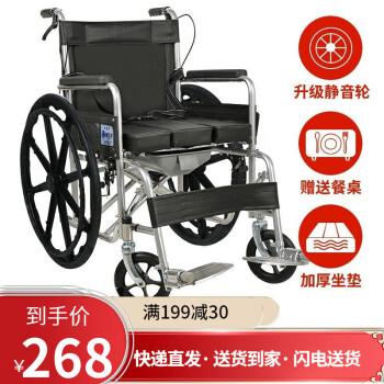 衡互邦轮椅质量怎么样?品牌介绍