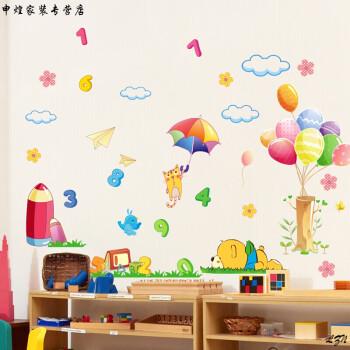 墙贴3d装饰壁纸卡通画动漫卡通墙贴幼儿园教室儿童房装饰墙纸贴画家居图片